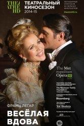 Смотреть Весёлая вдова онлайн в HD качестве