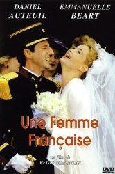 Смотреть Французская женщина онлайн в HD качестве