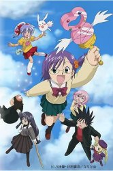 Смотреть Нанака 6/17 онлайн в HD качестве 720p