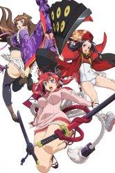 Смотреть Сад тысячи цветов: девушки-самураи онлайн в HD качестве 720p