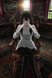 Смотреть Труп, зарытый под ногами Сакурако / Кости зарытые под ногами Сакурако онлайн в HD качестве 720p