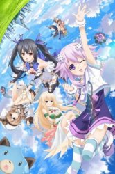Смотреть Альтернативная игра богов онлайн в HD качестве 720p