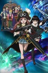 Смотреть Первоклассные космические пираты онлайн в HD качестве