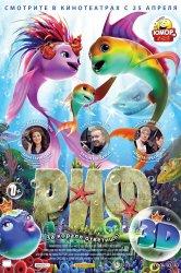 Смотреть Риф 3D онлайн в HD качестве