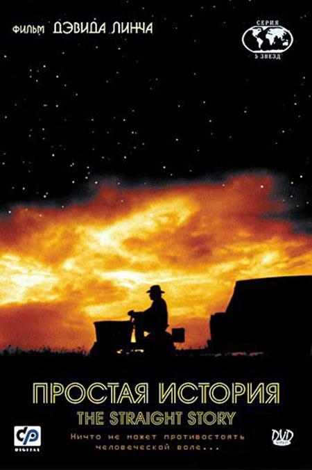 Лучшие фильмы основанные на реальных событиях  DostFilmsNet