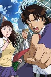 Смотреть Дело ведет юный детектив Киндаичи: Возвращение онлайн в HD качестве 720p