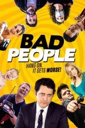 Смотреть Плохие люди онлайн в HD качестве