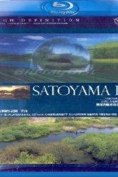 Смотреть Сатояма: Таинственный водный сад Японии онлайн в HD качестве