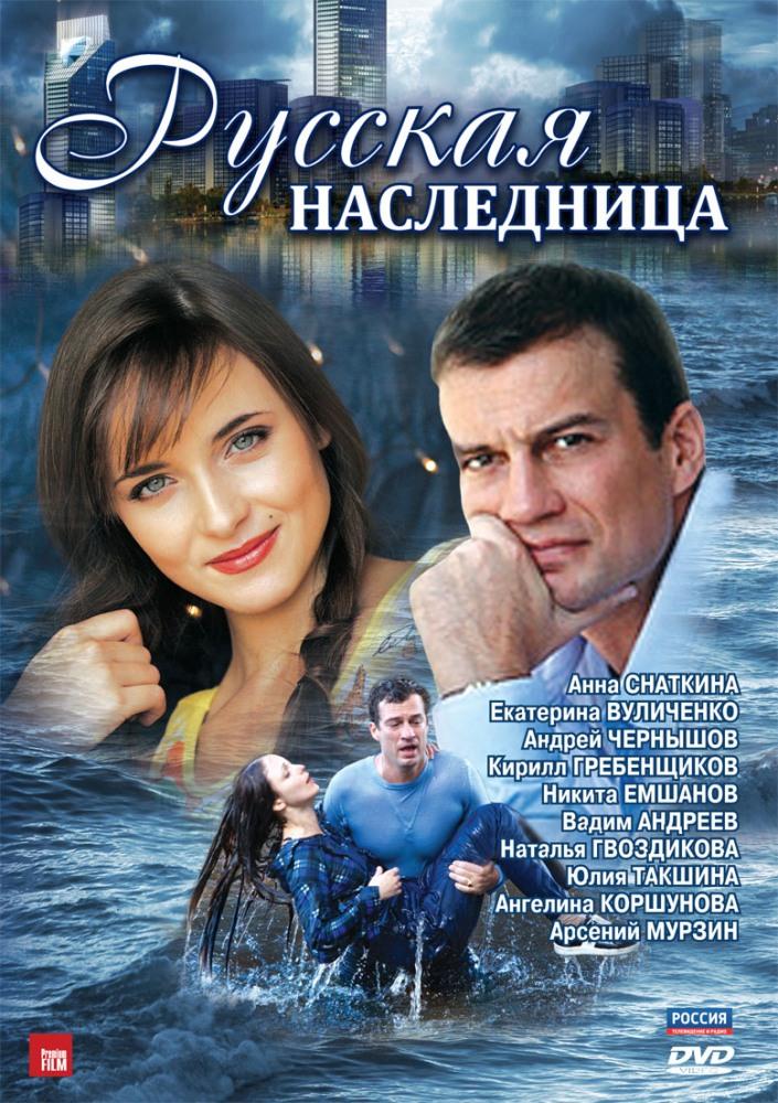 Смотреть для взрослых фильмы онлайн бесплатно в хорошем качестве русские
