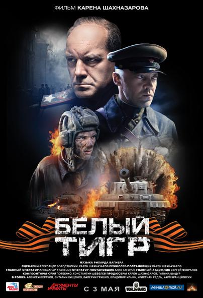 Военные фильмы  фильмы про войну  смотреть онлайн