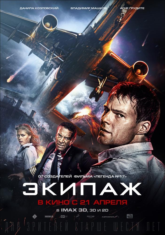 Фильмы онлайн русские ерротика