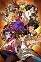 Смотреть Сильнейший в истории ученик Кэнъити OVA онлайн в HD качестве 720p