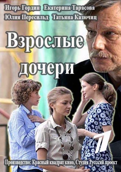 polniy-rot-hud-filmi-onlayn-dlya-vzroslih-porno