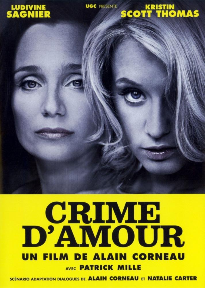 Смотреть фильм сексуальные преступления