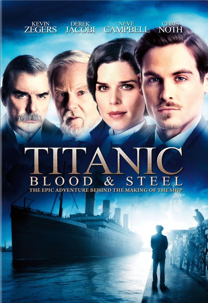 Титанике телесериал 2012 актеры жанна фриске сын эко