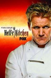 Смотреть Адская кухня онлайн в HD качестве