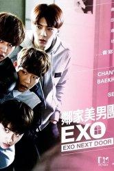 Смотреть Мои соседи EXO онлайн в HD качестве
