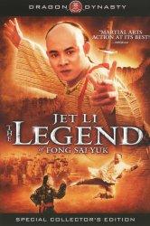 Смотреть Легенда онлайн в HD качестве