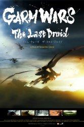Смотреть Последний друид: Войны гармов онлайн в HD качестве