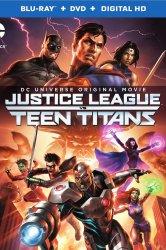 Смотреть Лига Справедливости против Юных Титанов онлайн в HD качестве