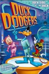 Смотреть Дак Доджерс онлайн в HD качестве