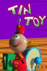 Смотреть Оловянная игрушка онлайн в HD качестве