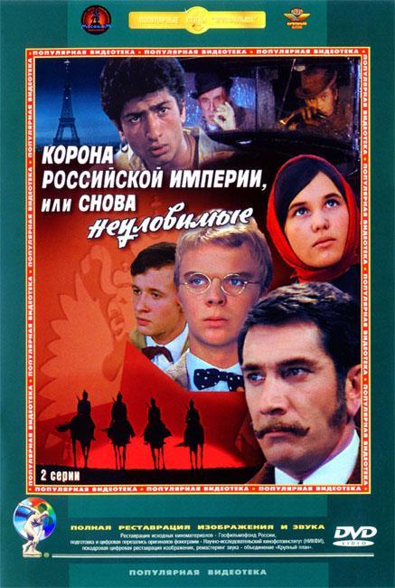 Фильму казино ждек субтитры к