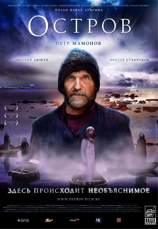 Смотреть онлайн российский монте негро 2006 год