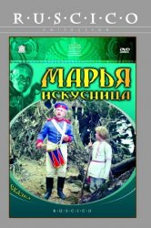 Смотреть Марья-искусница онлайн в HD качестве 720p