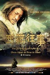 Смотреть Однажды в Тибете онлайн в HD качестве