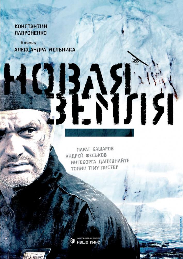 Смотреть фильмы онлайн для взлосрых бесплатно 21 русские hd