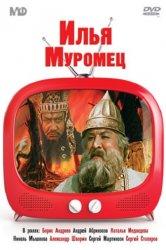 Смотреть Илья Муромец онлайн в HD качестве