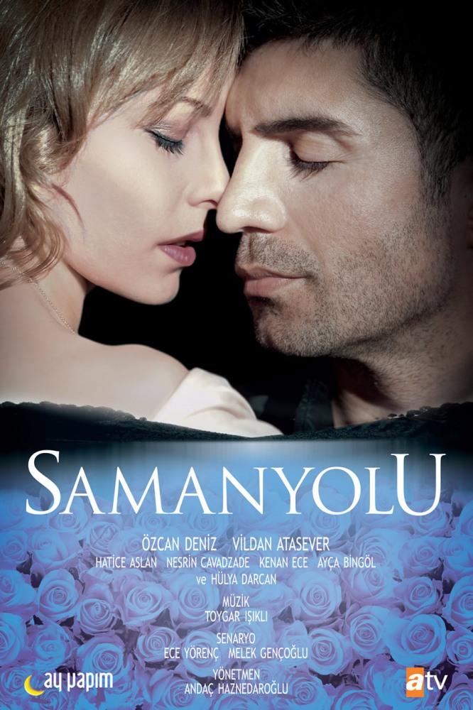 Опасная любовь 1 турецкий сериал