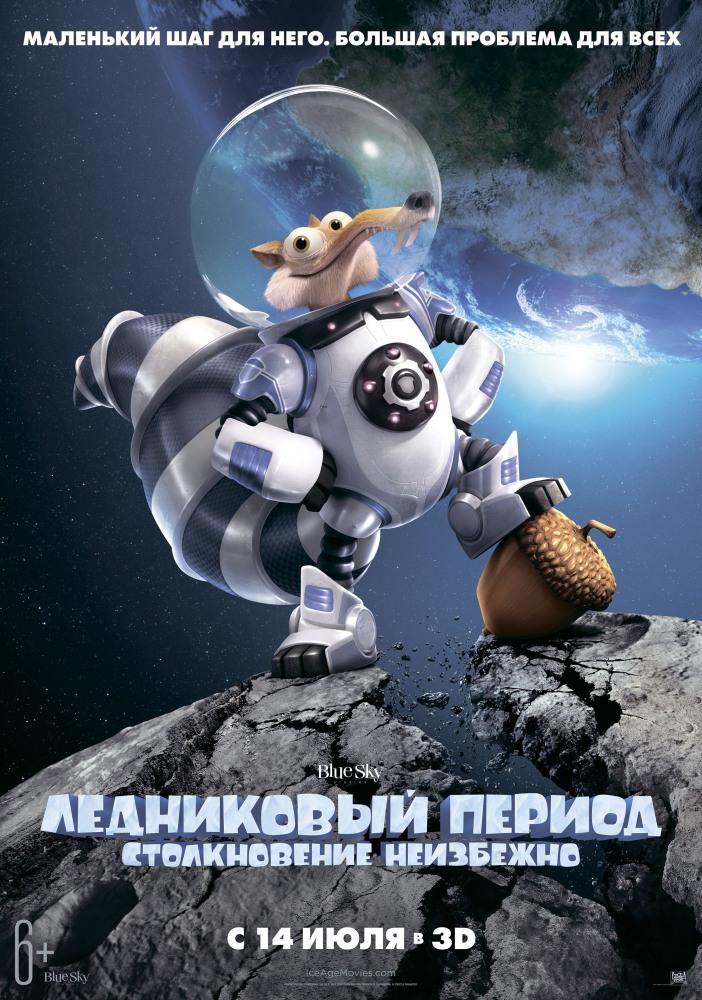 Мультфильмы космос секс фантастика онлайн