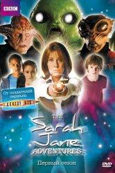 Смотреть Приключения Сары Джейн онлайн в HD качестве