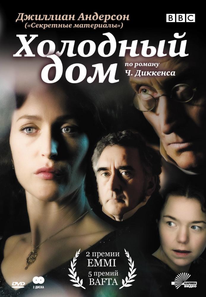 смотреть тайные истины на русском языке