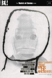 Смотреть Чужое лицо онлайн в HD качестве