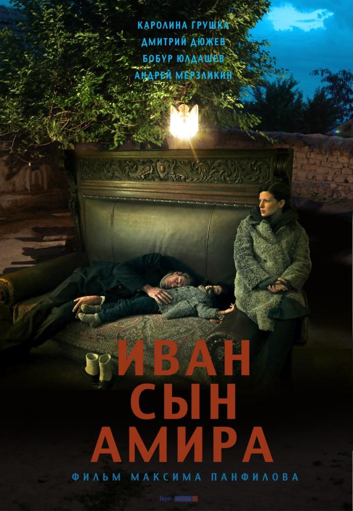 Русские мамы с сыном торрент