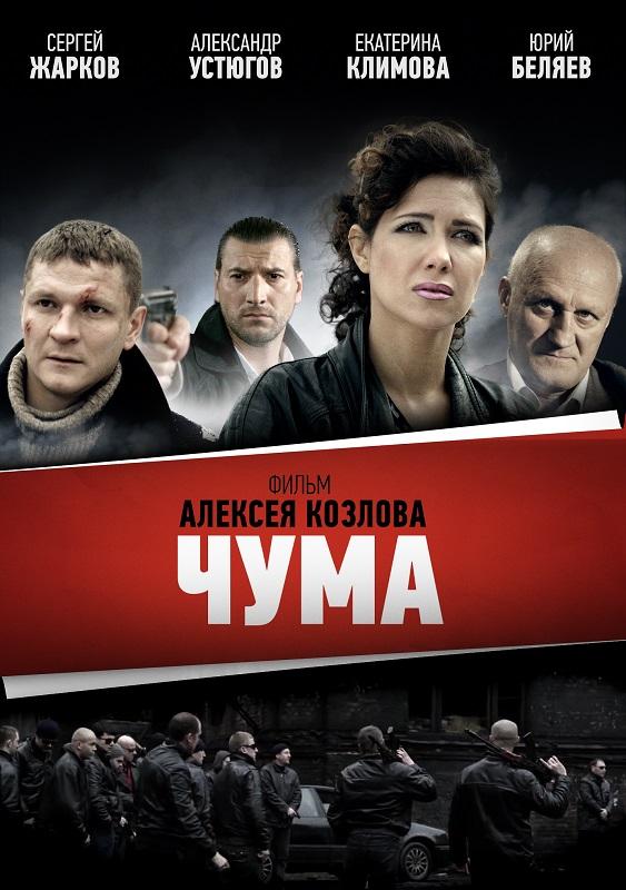 Скачать с торрента фильмы сериалы россия