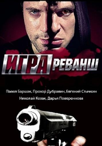 Мелодрамы канала Россия 1 Россия HD  Смотреть онлайн