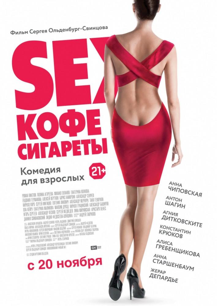 Бесплатные секс фильмы за 2012 год