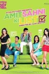 Смотреть Список Амита Сахни онлайн в HD качестве
