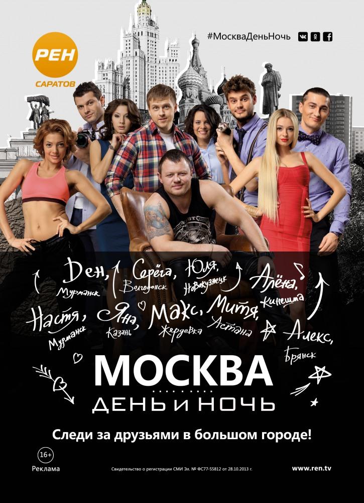 эта тема скандальное порно актрис скок каментов Москва