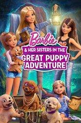 Смотреть Барби и щенки в поисках сокровищ онлайн в HD качестве
