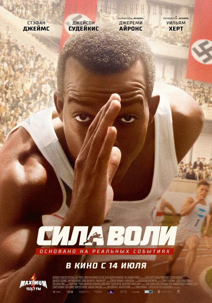 Смотреть фильмы онлайн бесплатно русская семья с негром переводом