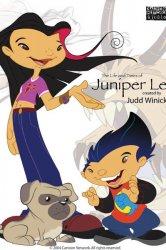 Смотреть Жизнь и приключения Джунипер Ли онлайн в HD качестве