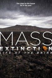 Смотреть Планета на грани исчезновения онлайн в HD качестве