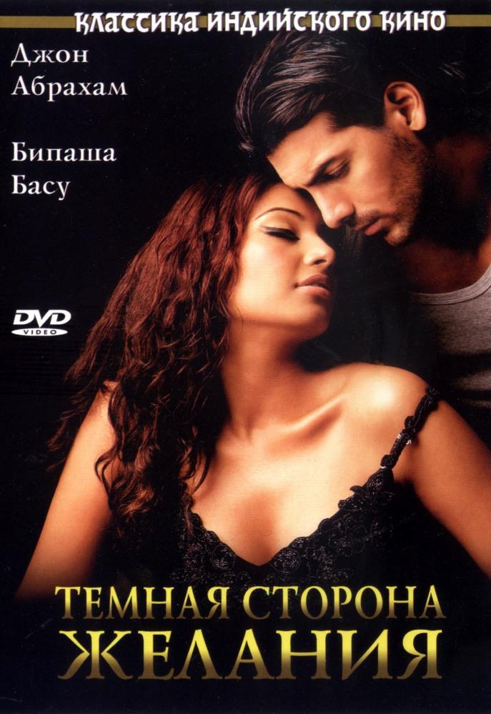 Фільми еротичний