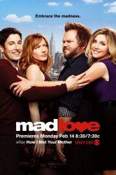 Смотреть Безумная любовь онлайн в HD качестве