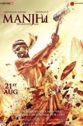 Смотреть Манджхи: Человек горы онлайн в HD качестве